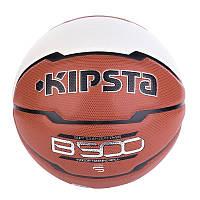 Мяч баскетбольний Kipsta BASKET B500 5.