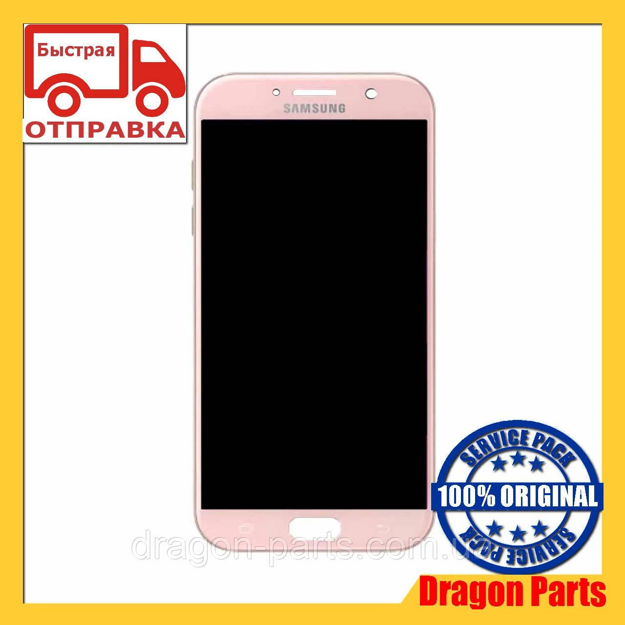 Дисплей Samsung A720 Galaxy A7 с сенсором Розовый Pink оригинал , GH97-19723D