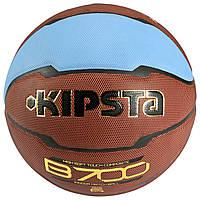 Мяч баскетбольний Kipsta BASKET B700 6.
