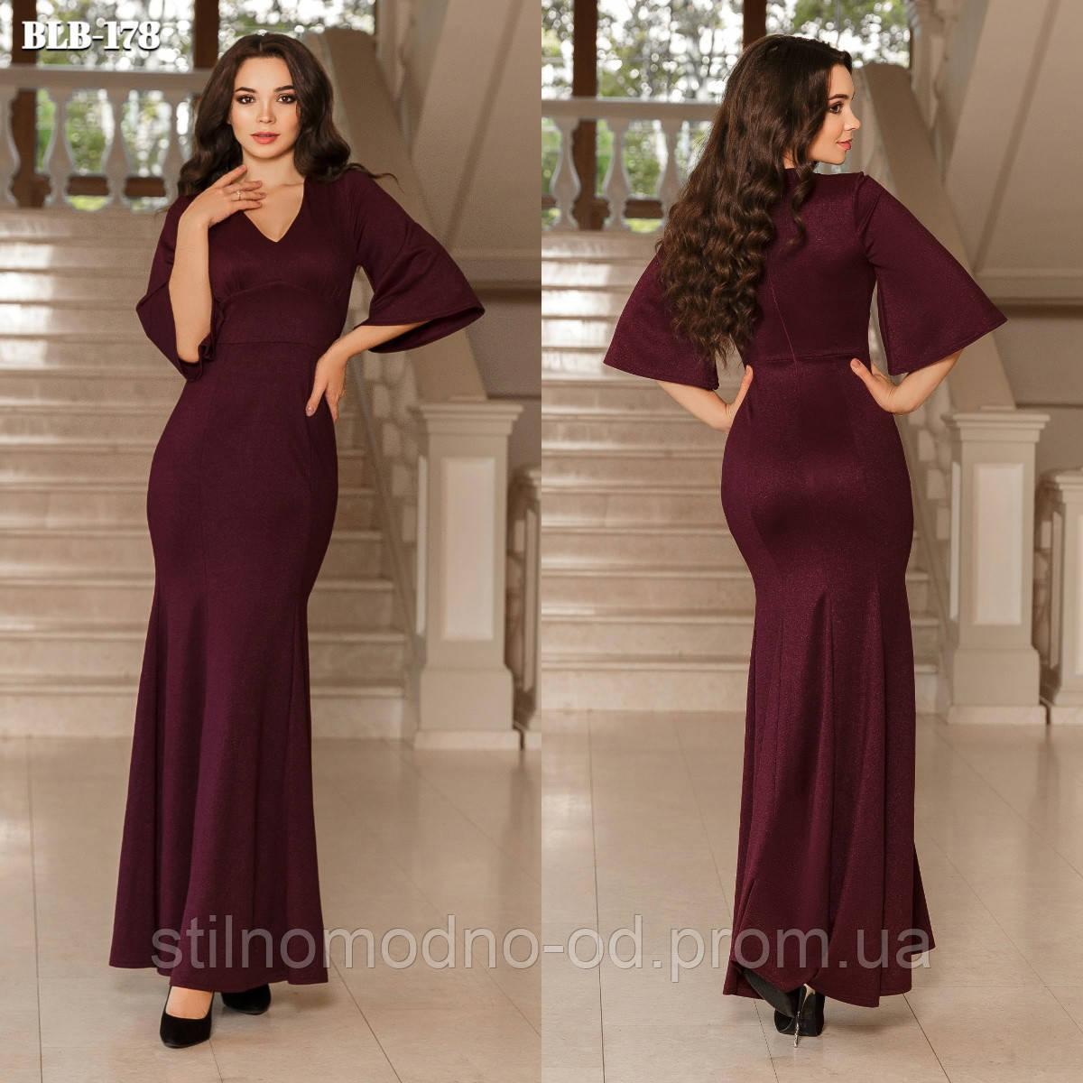 Вечірня сукня з середнім декольте в підлогу від Стильномодно