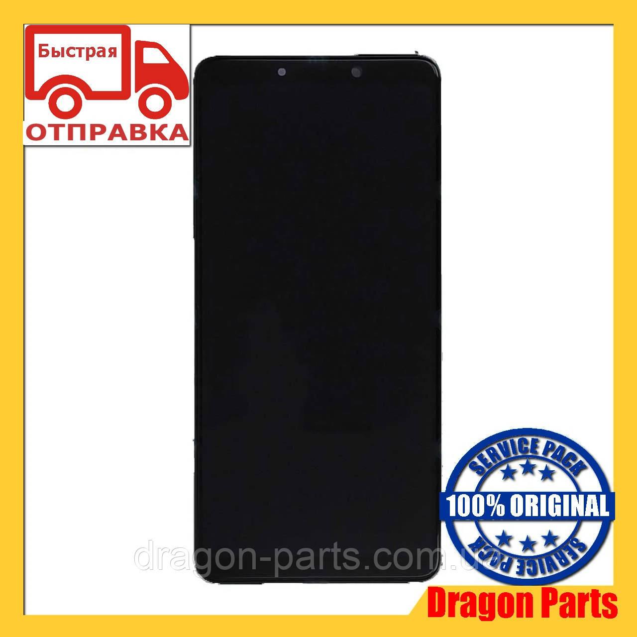 Дисплей Samsung A920 Galaxy A9 2018 с сенсором Черный Black оригинал , GH82-18308A