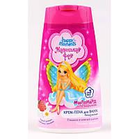 Крем-пена для ванн воздушная Миллиард пузырьков Маленькая фея ромашка и нежный хлопок Розовое облако, 240 мл