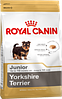 Royal Canin yorkshire terrier junior 7.5 кг