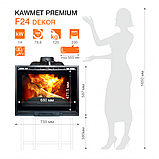 Камінна топка KAWMET Premium F24 Dekor (14kW), фото 3