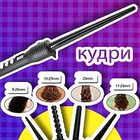 KEMEI Km-4083 Плойка 4 в 1 стайлер для завивки волос Сменные щипцы машина для укладки бигуди
