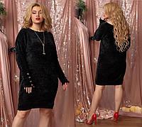 Платье женское в расцветках 38863