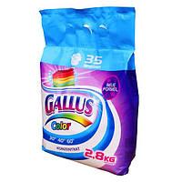 """Стиральный порошок без фосфатов """"Gallus Color"""" 2,8 кг (35 стирок)"""