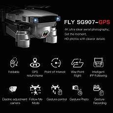 Квадрокоптер ZWN SG907 GPS с 4K двойной камерой 5G Wifi. Оптическое позиционирование, функция следуй за мной, фото 3
