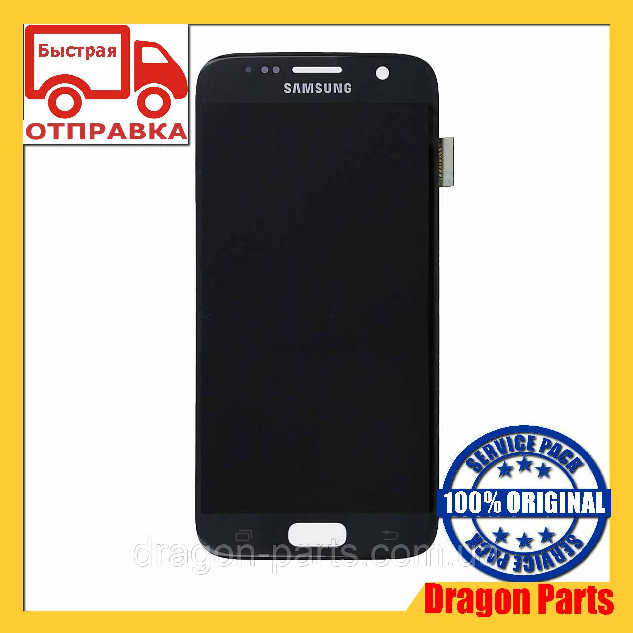 Дисплей Samsung G930 Galaxy S7 с сенсором Черный Black оригинал , GH97-18523A