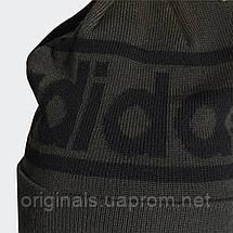 Шапка з помпоном adidas Woolie With Pompom ED0240, фото 3