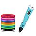 Пластик для 3D ручек 20 цветов 200 метров, фото 3