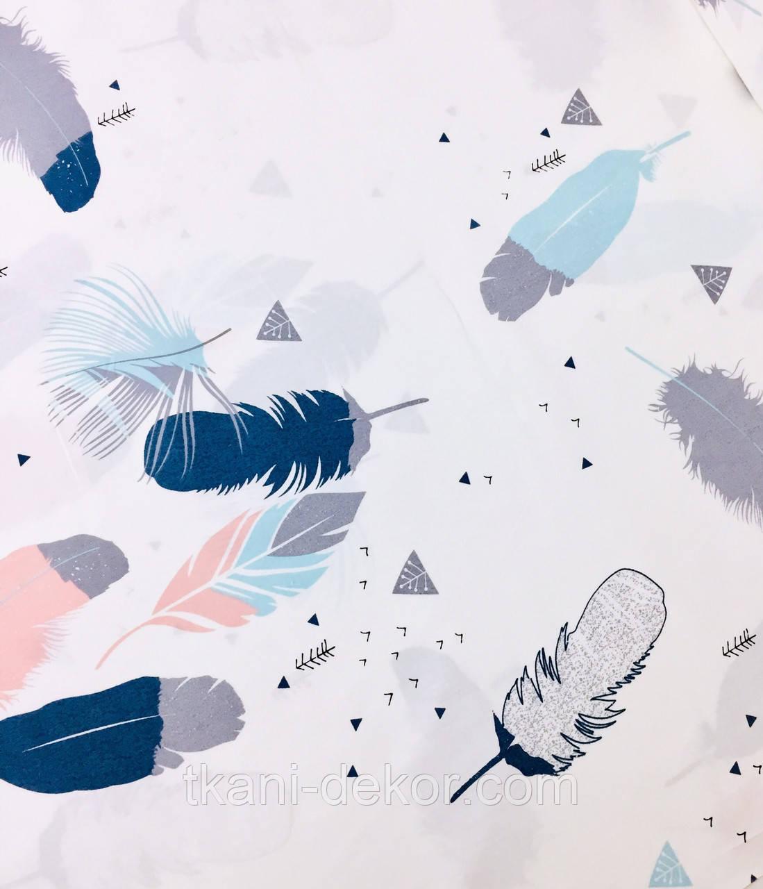 Сатин (хлопковая ткань) Перышки акварельные цветные