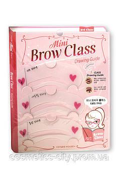 Трафареты для макияжа бровей Mini Brow Class Drawing Guide