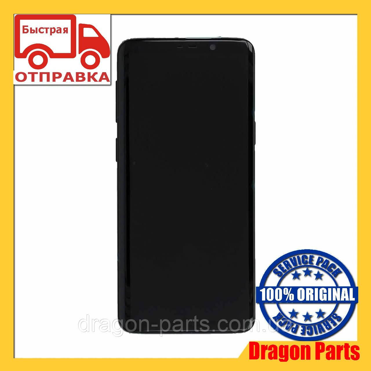 Дисплей Samsung G960 Galaxy S9 с сенсором Черный Black оригинал , GH97-21696A