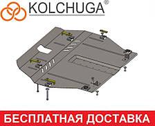 Защита двигателя Jac J5 (c 2013--) Кольчуга