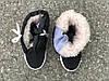 Детские зимние дутики черные с полосками 4, фото 2