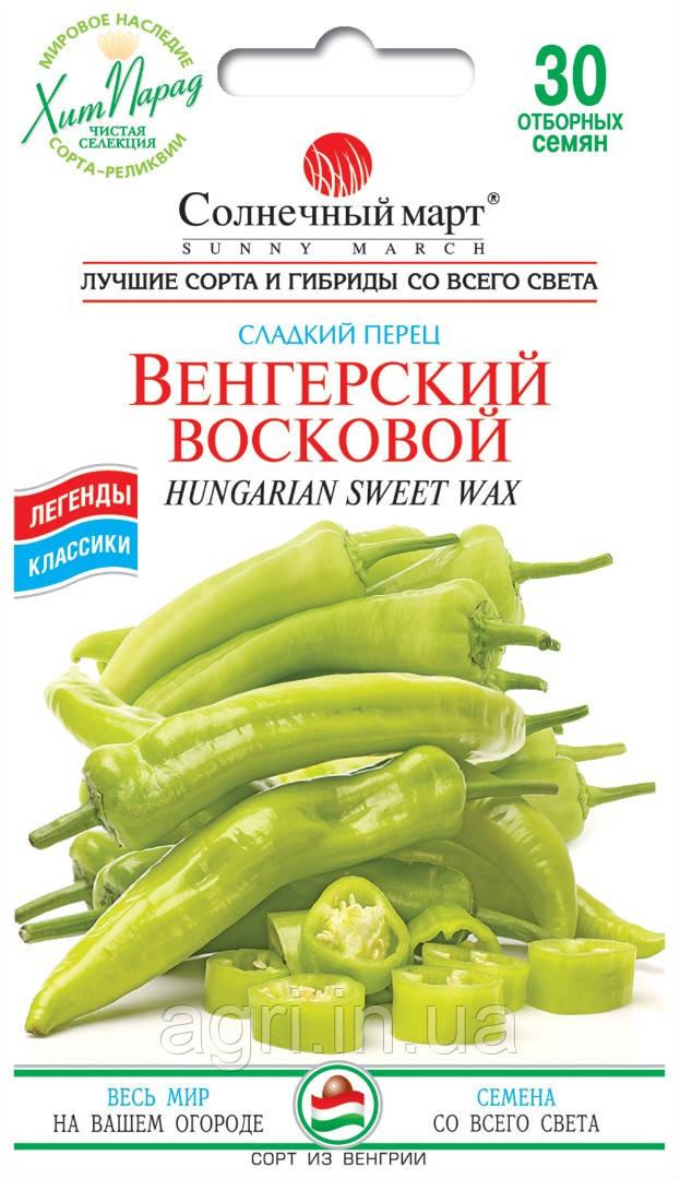 Перец Венгерский восковой Sweet, 30шт.