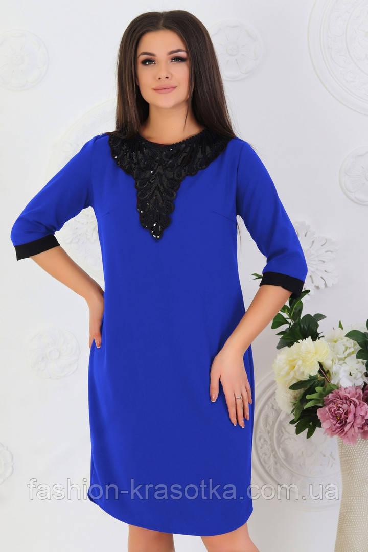 Модное женское трикотажное платье,размеры:48,50,52,54ю