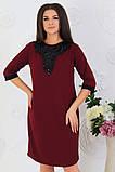 Модное женское трикотажное платье,размеры:48,50,52,54ю, фото 3