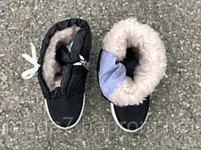 Детские зимние дутики синие, фото 2