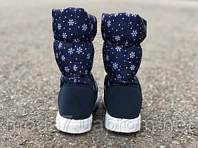 Детские зимние дутики синие, фото 3