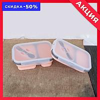 🍓Силиконовый контейнер для еды персиковый🥦