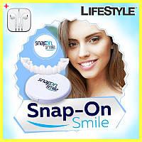 Съемные виниры для зубов Snap On Smile + ПОДАРОК!!! Наушники Apple iPhone