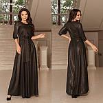 Вечірня сукня в підлогу з отлітним поясом від Стильномодно, фото 2