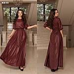 Вечірня сукня в підлогу з отлітним поясом від Стильномодно, фото 3