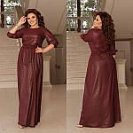 Вечірня сукня в підлогу з отлітним поясом від Стильномодно, фото 6