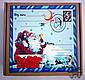 Новорічний подарунковий набір №14 з грамотою від Діда Мороза чи Миколая та вашим фото за бажанням, фото 3