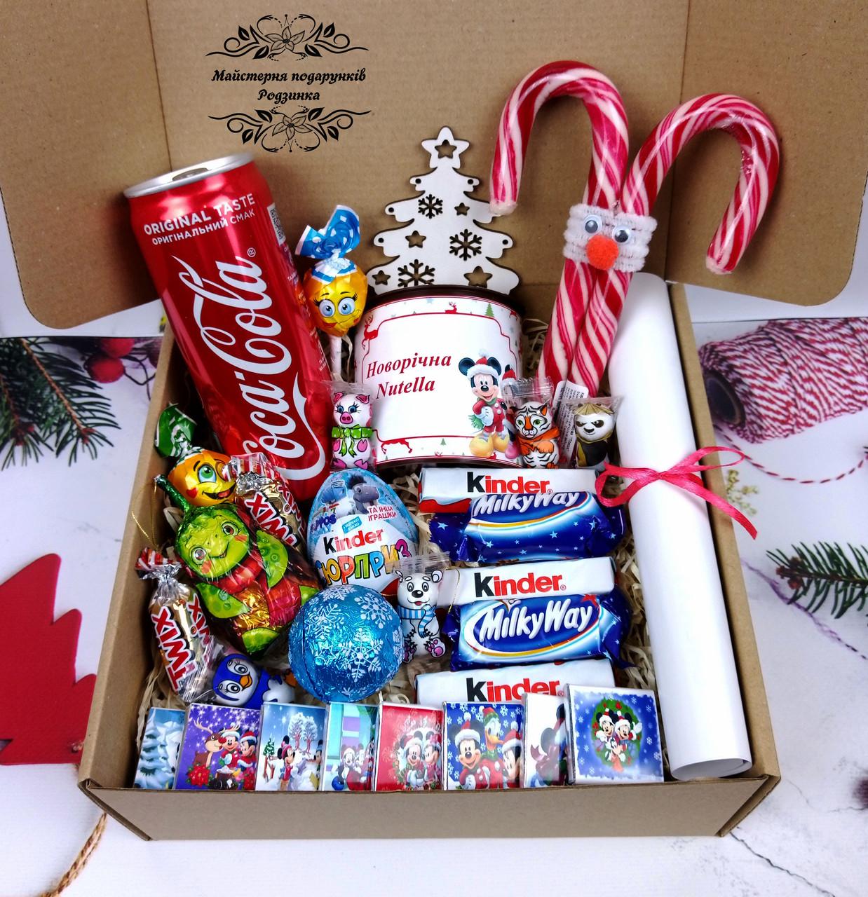 Новорічний подарунковий набір №14 з грамотою від Діда Мороза чи Миколая та вашим фото за бажанням