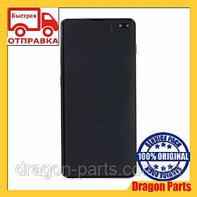 Дисплей Samsung G975 Galaxy S10 Plus с сенсором Черный Black оригинал, GH82-18849A
