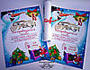Новорічний подарунковий набір №14 з грамотою від Діда Мороза чи Миколая та вашим фото за бажанням, фото 2