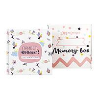"""Альбом для записей и в подарок коробка для новорожденной девочки """"Привет, малышка!"""", фотоальбом детский"""