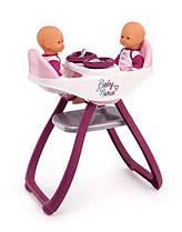 Стульчик для кормления кукол двойниSmoby 220344 Baby Nurse