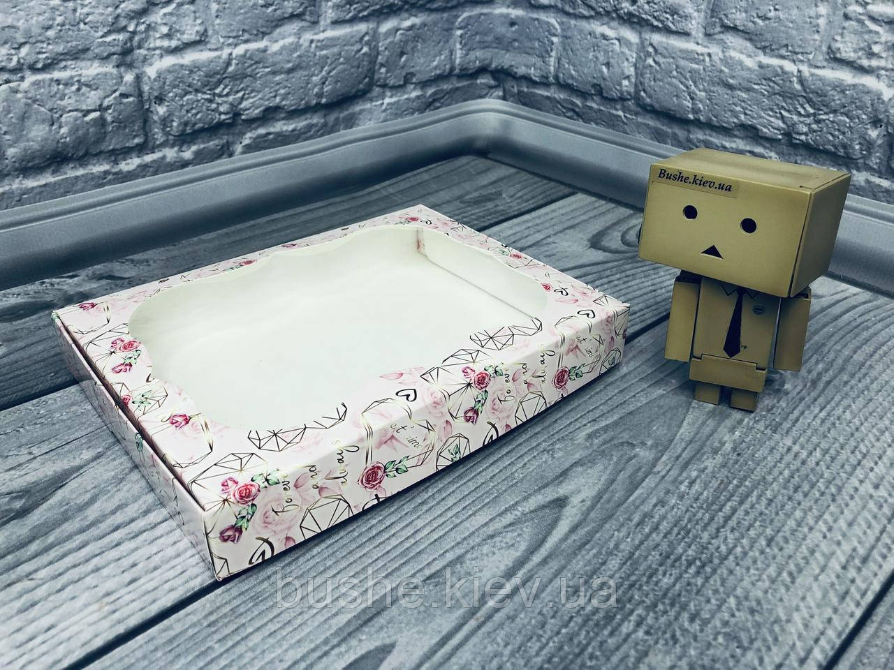 *10 шт* / Коробка для пряников / 150х200х30 мм / печать-Сердце.Кристальное / окно-обычн / лк