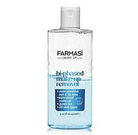 Двухфазное средство для снятия макияжа Farmasi