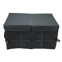 Органайзер в Багажник Машины Вместительный 60л Оксфорд 1680D Черный (SB-001)
