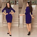 Пріталенне плаття з v-подібним декоративним вирізом від Стильномодно, фото 3
