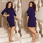 Пріталенне плаття з v-подібним декоративним вирізом від Стильномодно, фото 6