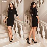 Пріталенне плаття з v-подібним декоративним вирізом від Стильномодно, фото 2