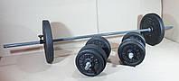 Штанга (1,8 м) + гантелі (43 см)  | 59 кг, фото 4