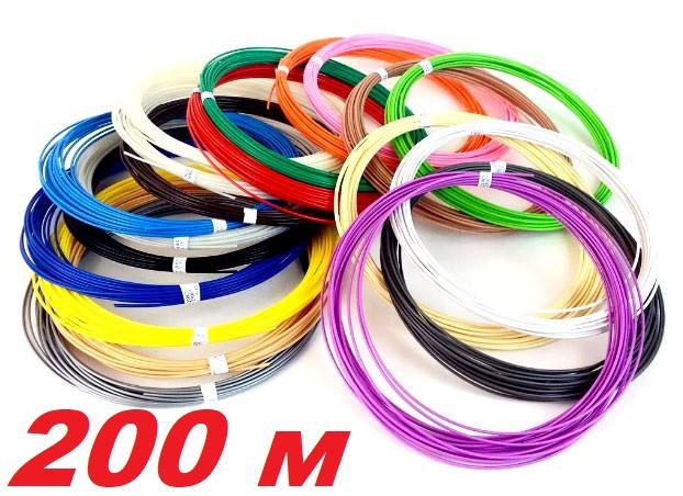 Пластик для 3D ручок 20 кольорів 200 метрів