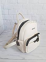 Женский стильный маленький рюкзак. Молочный.