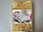 Комплект постельного белья ELWAY (Польша) Сатин семейный (5048), фото 3