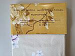 Комплект постельного белья ELWAY (Польша) Сатин семейный (5048), фото 4