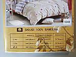 Комплект постельного белья ELWAY (Польша) Сатин семейный (5048), фото 5