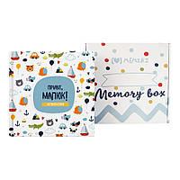 """Альбом+Коробка-скарбничка+12 карток для фотосесії для новонародженного хлопчика """"Привіт, малюк!"""""""