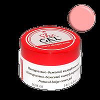 """Камуфлирующий гель """"Розовый натуральный"""" SheGel"""